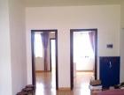安新南区 全新精装 2房1厅 1600月