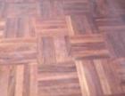 专业维修木地板及保养