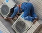 南通专业空调移机 空调安装 空调拆机 空调换管