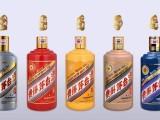 佛山高价回收茅台酒五粮液酒拉菲酒回收盒子酒瓶