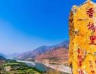 醉美云南 滇西全景 香格里拉 泸沽湖7天6晚休闲摄影之旅