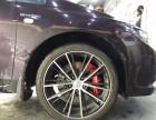 佛山顺德改装 本田八代思域改装刹车避震排气进气胎铃轮胎保养