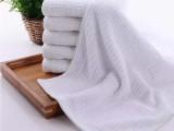 厂家直销酒店一次性毛巾 洗浴一次性毛巾品种齐价格低
