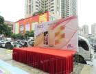 东莞庆典策划公司--创意活动策划 开业庆典 周年宴