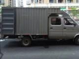 搬家公司 居民搬家 大小车搬家 龙岗周边