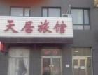 沈阳师范大学附近旅馆转让旺店转让