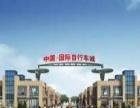广宗县和平路南头 中国国际自行车城 60-80平米