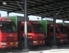 天津西青物流天津物流天津运输公司