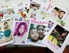 照片台历 挂历照片书制作加盟项目全国连锁 潮印天下