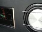 展开音乐翅膀汕头马自达CX-5汽车音响改装德国海螺+魔立方