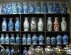 辽宁(锦州)古董鉴定 辽宁(锦州)古玩收藏品鉴定