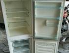 荣事达BCD-172A冰箱,环保型