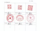 企业湾商标注册199元起,专业设计师团队包您满意!