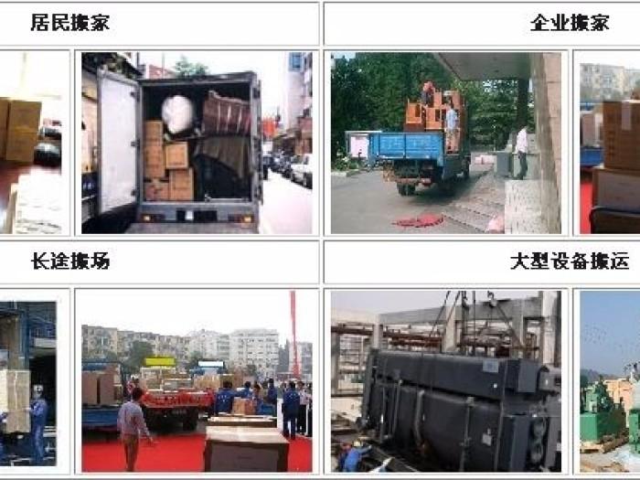 北京怀柔物流公司 物流公司电话 物流专线 物流公司哪家好
