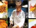 承接阳江企业年会聚餐餐饮外卖上门置办