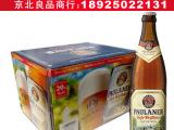 进口啤酒柏龙小麦白啤黑普拉娜啤酒德国啤酒