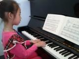 大连开发区钢琴培训