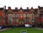 英国约克大学云南大学1+3国际预科留学