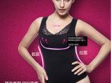 牛奶纤维 燃脂塑身衣无缝美体瘦腰收腹托胸背心 360度科技塑型
