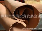 头层牛皮 本色树膏皮 植鞣革 DIY雕刻皮 厂家热销产品