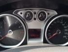 福特福克斯2011款 福克斯-三厢 1.8 手动 经典型 家用轿