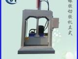 青岛液压立式闸刀切胶机