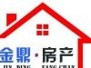 滁州-置业花园(精装带大院子)3室2厅-2800元