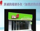 湖南蓝洋电子商务科技有限公司