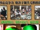 金鼎玉雕厂承接个性化礼品