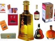 朝阳区回收烟酒礼品 潘家园回收软硬中华烟价格表