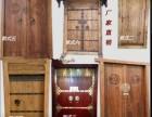 实木仿古中式大门别墅大门老榆木进户门茶楼老式门
