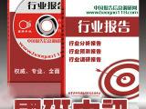 中国太阳能光伏发电系统最新调研及投资前景预测报告2013年