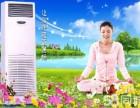 包河区空调清洗空调不制冷加氟空调保养