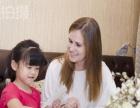 幼儿英语自然拼读和绘本阅读 免费试听