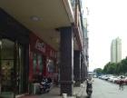 (置顶)高档住宅小区临街位佳零食店 优价整/空转