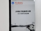 江门水晶相册制作,产品展示相册,公司活动领导高档相册制作厂家