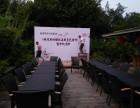 厦门签到墙背景板策划桁架批发价格塑料椅价格展会会议布置