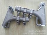 厂家直销铝合金耐张线夹 螺栓型铝合金耐张线夹 配电输电设备批发