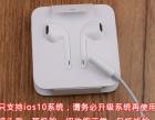 iphone7耳机转接头 转接口原装Lightning至3.
