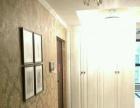 居家温馨可做饭单元楼主题公寓150元/天