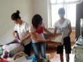 秦淮区健康路保洁专业单位家庭开荒保洁擦玻璃地板打蜡