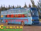 (~18751390275~从江都到惠州客车查询欢迎您)+(
