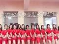 职业成人零基础肚皮舞培训 东方舞系统包学会 包就业包演出