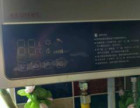 欢迎访问鹤壁新区万家乐热水器壁挂炉售后服务中心鹤壁修壁挂炉