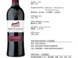 国产红酒商行酒水批发货源红酒厂家进口高端