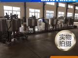 乳品生产设备 乳品生产设备正规厂家