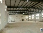 嘉定马陆工业区200平米独院标准厂房仓库出租!带400平空地