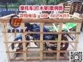 广州天河区龙洞搬家/工厂搬迁/公司搬迁/仓库搬迁