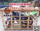 广州荔湾区荔湾路专业打木箱
