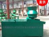 秸秆压块机/生物质颗粒燃料生产设备【农村创业项目】